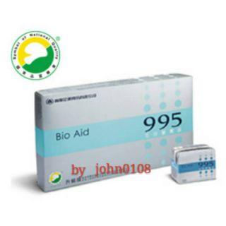 葡眾 995超級營養液