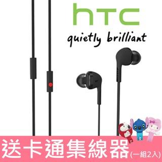 【送集線器】HTC Pro Studio 高傳真雙驅動環繞音效耳機 MAX500 黑色 扁線 原廠盒裝