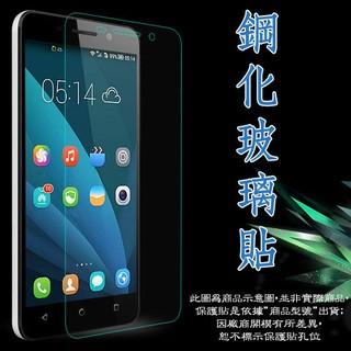 【玻璃保護貼】華碩 ASUS ZenPad 8.0 Z380C P022 /Z380KL P024 平板高透玻璃貼