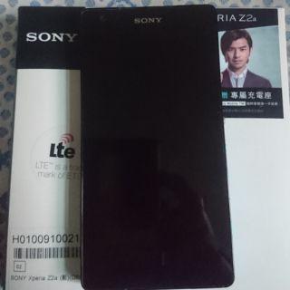 Sony xperia Z2a D6563 贈皮套保護殼