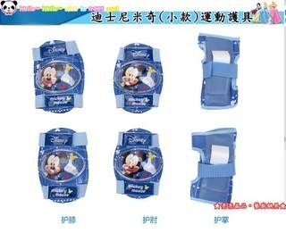 ㊣ Disney 迪士尼米奇(小款) 護具6件套組 兒童護具 直排輪 溜冰鞋 滑板車 腳踏車