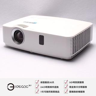 「點子3C」BOXLIGHT ANW420 4200 流明【店保1個月】液晶投影機 燈泡時數58小時 AV870