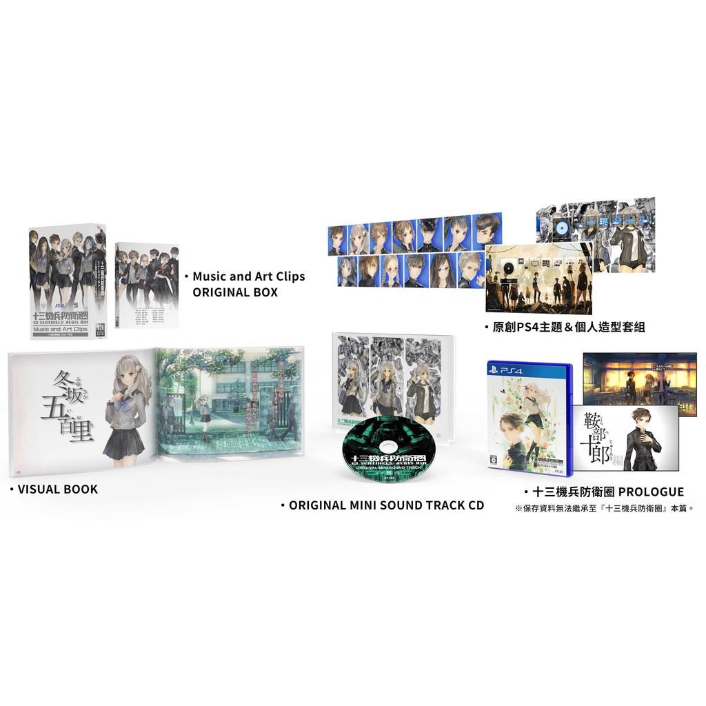 (全新現貨初回特典付)PS4 十三機兵防衛圈 Music and Art Clips 純日版 中文版