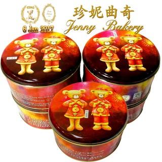 [ 香港代購 ] Jenny bakery 小熊餅乾 2/12回台預購中