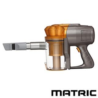 日本松木MATRIC手持強效氣旋吸塵器MG-VC0403(蒂芬妮藍限定款)