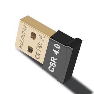 藍牙4 0 適配器CSR 4 0 USB 藍芽接收器Bluetooth4 0 藍芽傳輸器藍