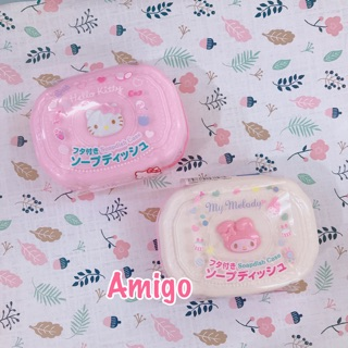 日本 三麗鷗 kitty melody 美樂蒂 肥皂盒 皂盒 肥皂收納盒 收納盒 置物盒
