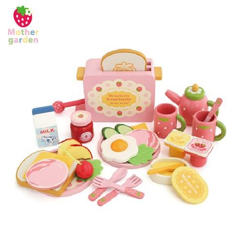 「日本Mother Garden」野草莓美味早餐麵包機組