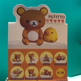 PUTITTO 拉拉熊 杯緣子 中盒8入