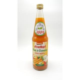 維可Voelkel 有機蔬果汁Demeter 700ml
