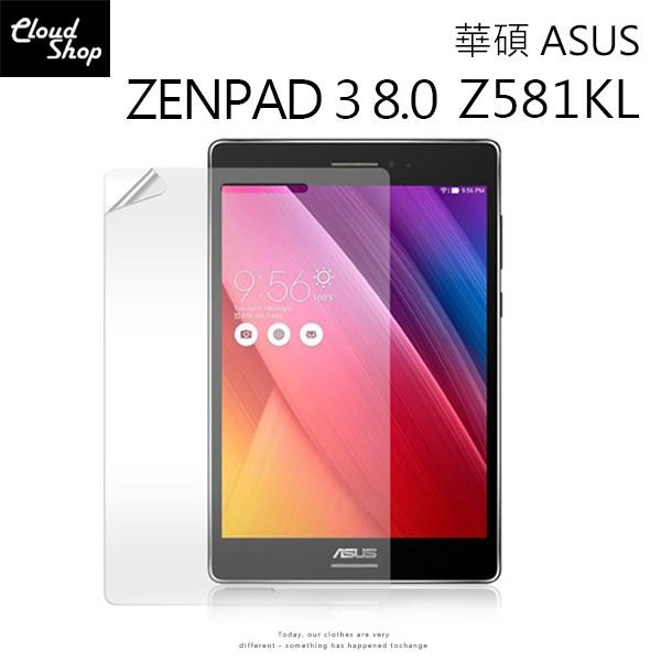 亮面高清軟膜 Asus ZenPad 3 8.0 Z581KL 螢幕 保護貼 平板保護貼 亮面 貼膜 保貼 H07A1