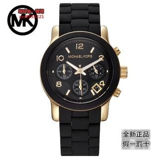 MICHAEL KORS女士手錶時尚小錶盤防水腕錶女生錶黑色鋼帶三眼日曆MK5191