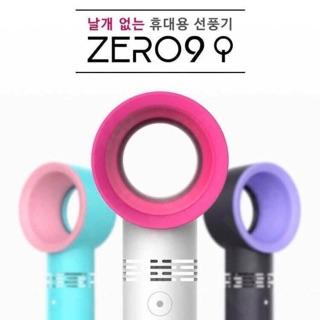預購優惠 韓國 USB手持風扇