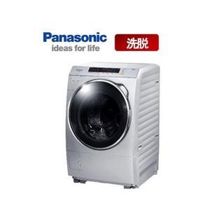 兜兜代購-『Panasonic』☆ 國際牌 13公斤 斜取式滾筒變頻洗衣機 NA-V130BW * 免費基本安裝+舊機