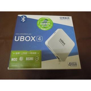 安博盒子4代 S900 ProBT