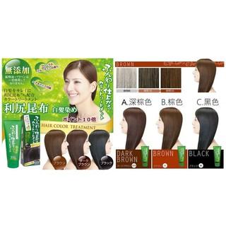 日本製BRAIN COSMOS-利尻昆布天然無添加保濕染髮焗油(200g)