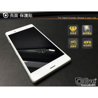 [B&H店小舖] 質感亮面保護貼ASUSzenfone zoom螢幕保護貼 HD高透亮 超服貼