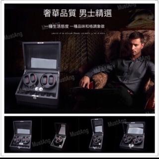動力手錶盒⌚️展示盒&搖錶器