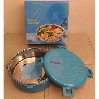 Fay J 菲姐 菲常多功能雙層隔熱不銹鋼保溫保冰 保鮮餐盒/便當盒/泡麵/隨身/露營碗 (藍) 符合FDA標準