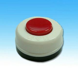 紅頭按鈕開關 無段開關 門鈴開關 緊急按鈕
