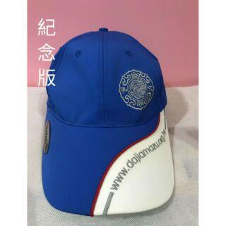 鎮瀾宮 大甲媽祖 紀念帽