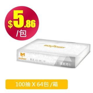 五月花-MFP太空包面紙(100抽x64包/箱)