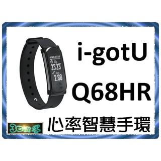 全新 現貨 i-gotU Q68HR Q-Band HR 心率智慧手環 健身手環 Q68 Q66HR可參考