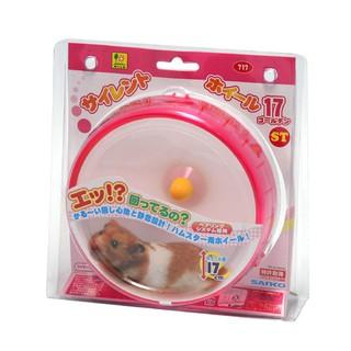 【現貨】SANKO Wild 日本 %23717 17公分滾輪《無附支架》 靜音滾輪 倉鼠滾輪