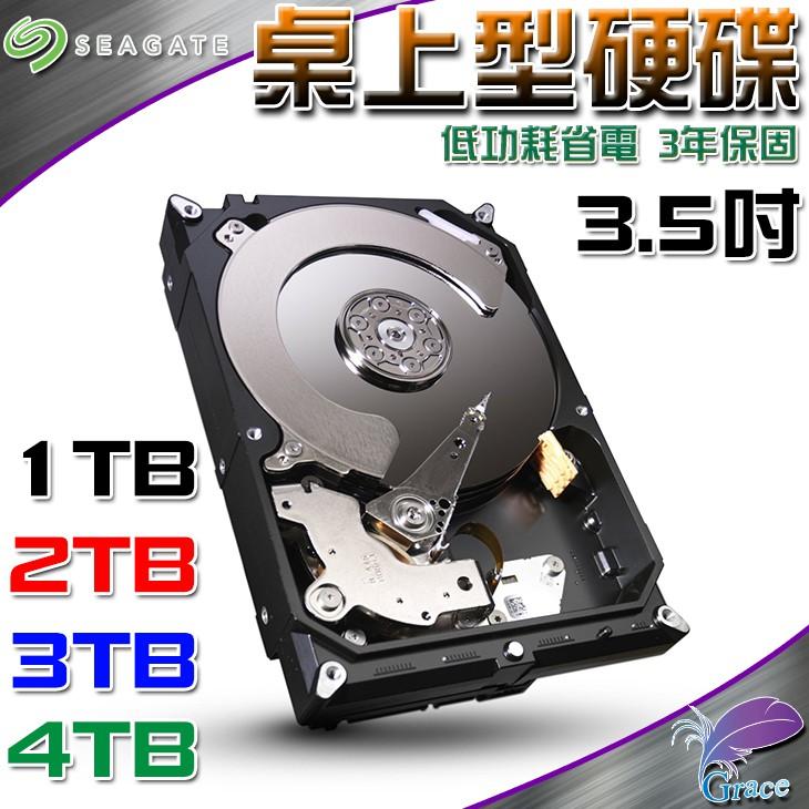 Seagate 希捷 【BarraCuda】新梭魚 1TB、2TB 3.5吋 SATAⅢ 硬碟
