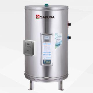 (二手)櫻花20加侖儲熱式電熱水器EH2000TS4