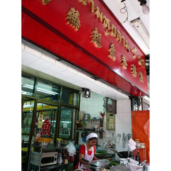 🐰泰泰小兔🐰 《30年老店義福巷冰糖燕窩》1瓶90克 共540克