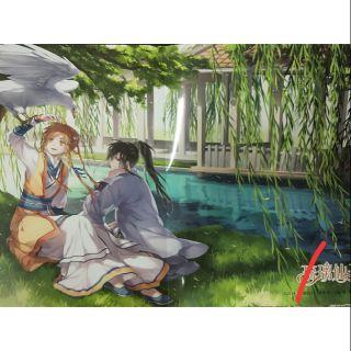 琉璃仙子首刷海報