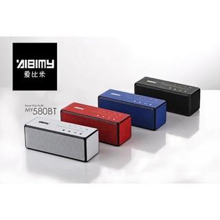 愛比米 MY-580BT 彩燈無線藍芽音箱/喇叭