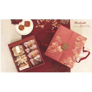 中秋節包裝禮盒 月餅盒 雙層禮盒 包裝紙盒 點心盒 伴手禮 質感包裝 花富貴 法式優雅