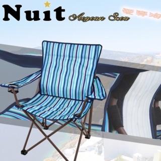 努特NUIT 愛琴海折疊腰靠椅 舒腰椅靠腰椅 休閒椅 折疊椅