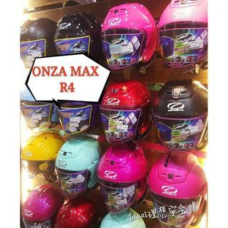 666騎士帽帽 ONZA MAX R4 安全帽 送鏡片
