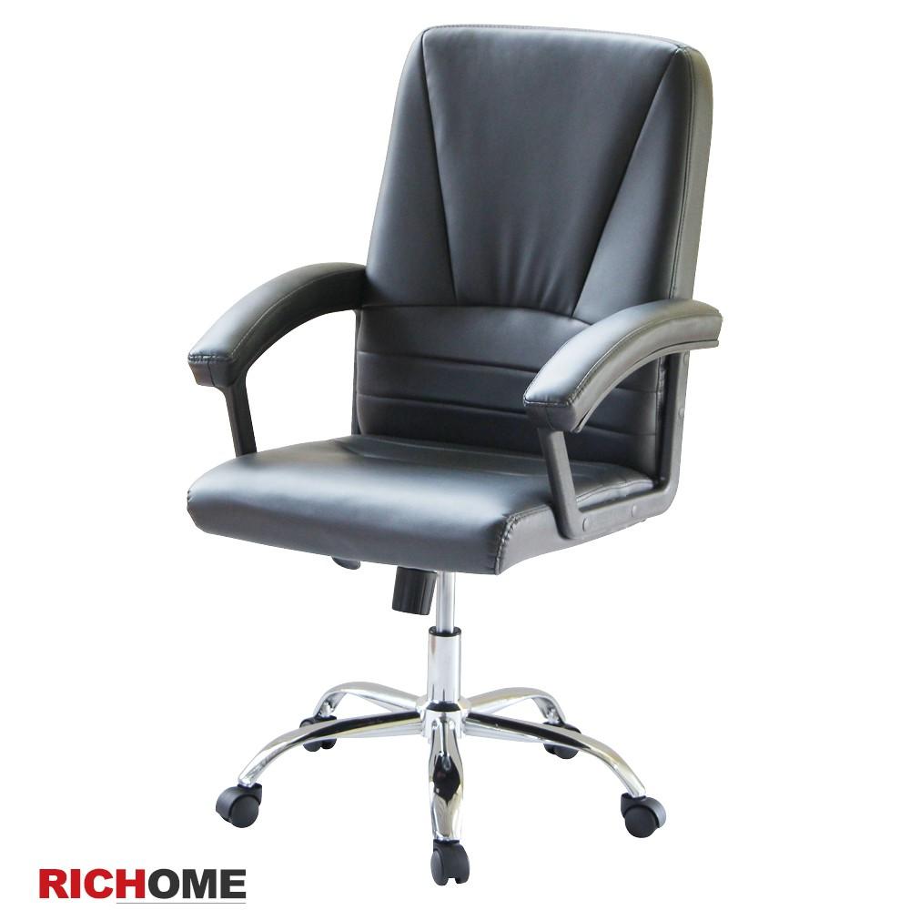 【RICHOME 】 CH1190 DM杜拜超值主管椅 CH1190 電腦椅 辦公椅 職員椅 高背