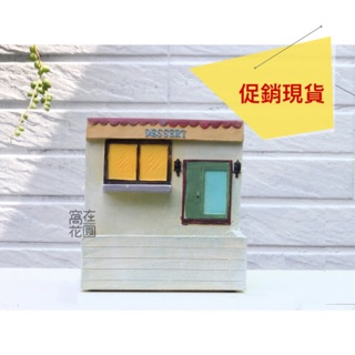 【窩在花園】甜點小屋 zakka 雜貨 微景觀DIY多肉盆栽