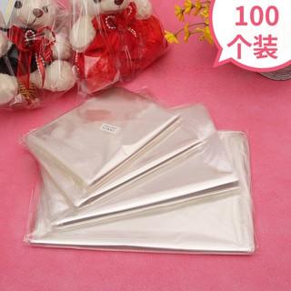 【满260元出貨】塑料OPP透明禮品袋 面包烘焙包裝袋 裝毛絨娃娃禮物袋定制印刷