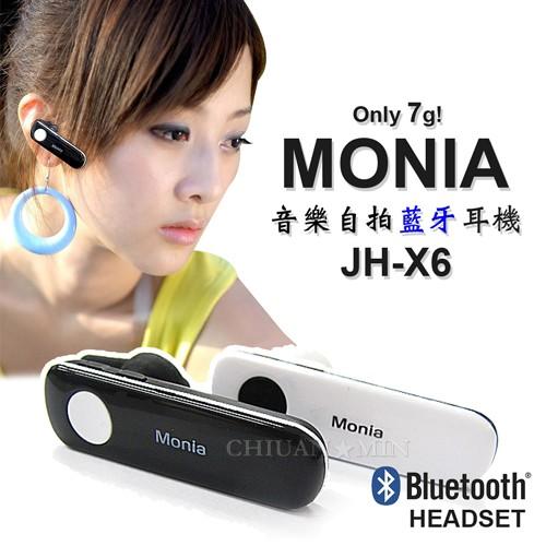 全民3C Monia 超輕巧 立體聲音樂自拍藍牙耳機 JH-X6 運動藍芽耳機 降噪