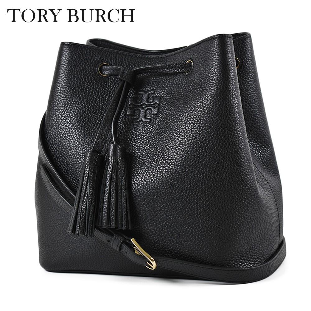 TORY BURCH 浮雕LOGO荔枝紋流蘇束口斜背水桶包-黑色 【美國正品 現貨】