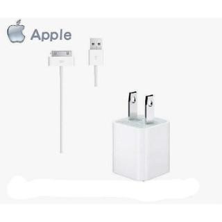 蘋果 Apple 旅充 iPhone4 4S i PHONE 3 G 充電器 原廠旅充 傳輸充電線 充電組