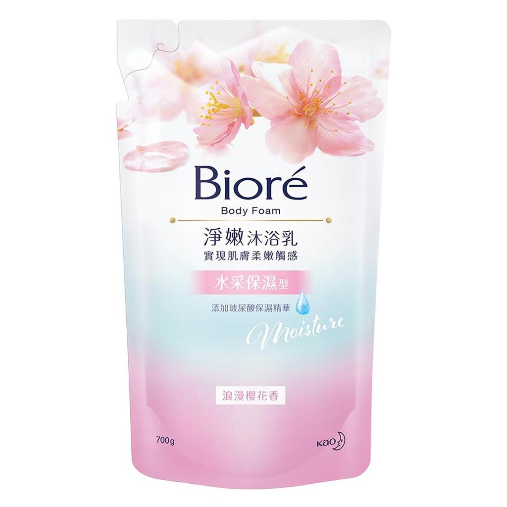 Biore淨嫩沐浴乳京都櫻花補充包【康是美】
