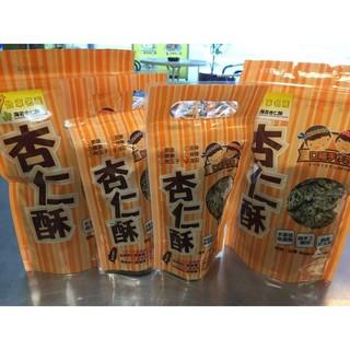 【台東口福杏仁酥】- 海苔杏仁酥