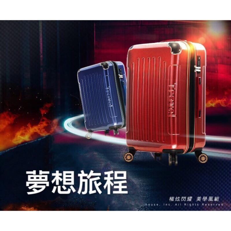 《Travelhouse》夢想旅程 PC碳纖維飾紋可加大行李箱(20/24/28吋)