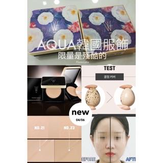 限量氣墊wonderful Apieu W柔焦菱紋 遮瑕 粉餅 氣墊霜