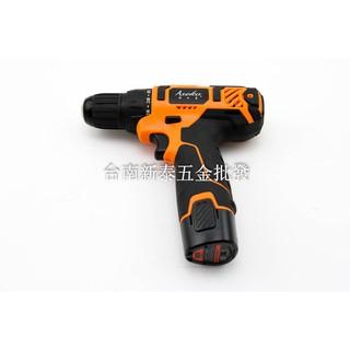 """淘五金-Aseko 12V 1.3Ah鋰20段電池 手持式雙速充電電鑽 3分(3/8"""")夾頭電鑽 20段 AK-3011"""