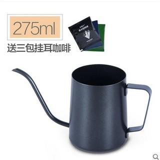 Ps 夏日新品  掛耳咖啡手沖壺 特氟龍細口壺 滴漏沖咖啡 掛耳咖啡包過濾紙套裝 271