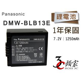 一年保固 Panasonic DMW-BLB13 電池 DMC-G2 DMC-G10 DMC-G1W【3C頭家】