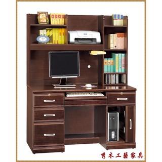 秀木工藝-胡桃實木4.2尺電腦桌